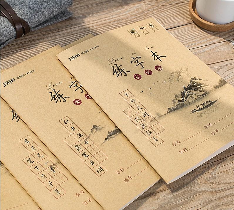 米字格练字本硬笔书法纸小学生田字格钢笔书法专用书写纸方格练字作品纸临摹纸练习纸成人练字本玛丽