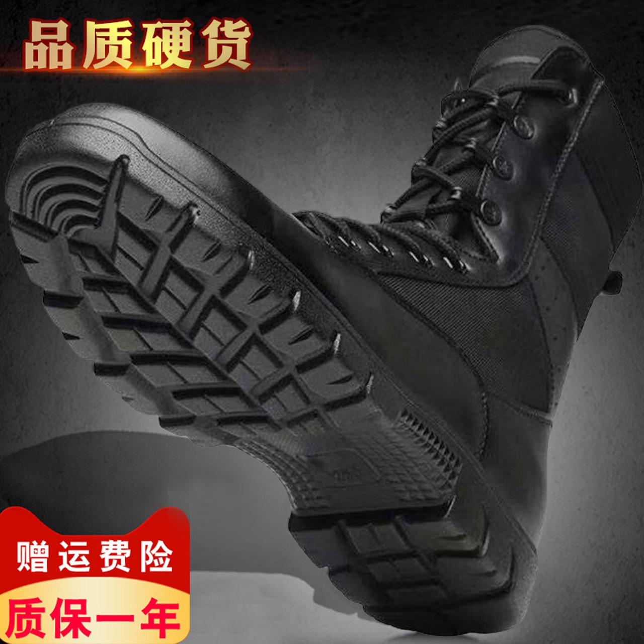 新式超轻07a作战靴男特种兵透气减震陆战靴高帮作训军靴男战术靴