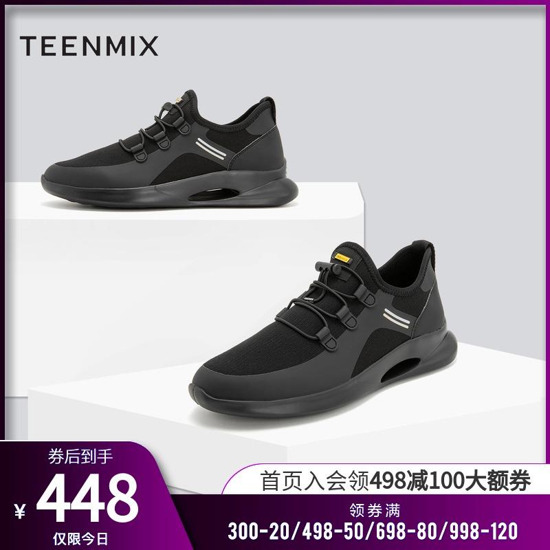 【商场同款】天美意休闲鞋男鞋平底黑色运动鞋2019春新款2MT01AM9