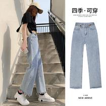 高腰阔腿牛仔裤女夏季薄款2021新款宽松百搭显瘦八分小个子直筒裤