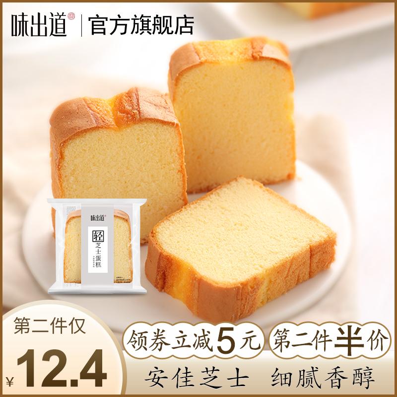 味出道纯蛋糕530g整箱轻芝士蛋糕营养早餐糕点心网红小吃休闲零食