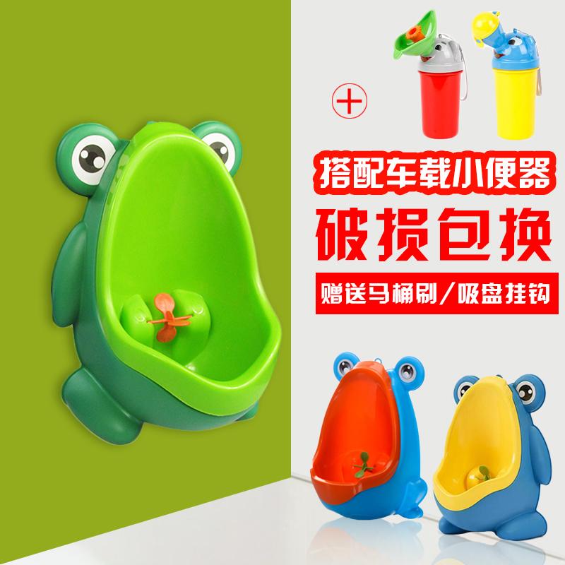 宝宝小便器男孩挂墙式小便池小孩尿盆儿童站立式便斗尿壶男童尿斗图片