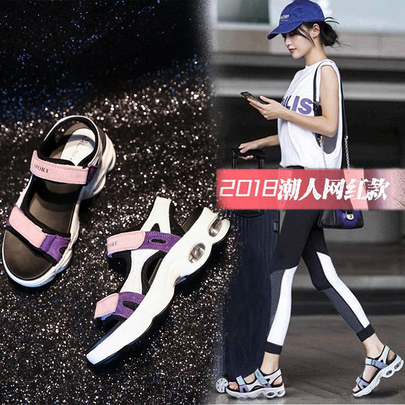 运动凉鞋女2018夏季新款韩版百搭学生厚底松糕休闲坡跟鞋网红chic