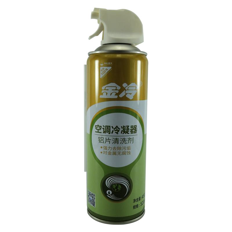 家用空调挂机柜机铝翅片涤尘清洗剂中央空调汽车空调冷凝器清洁剂
