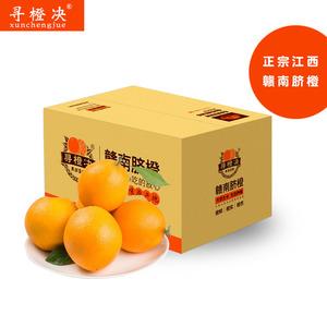 正宗江西赣南橙子5斤精品果脐橙包邮 当季新鲜橙皮薄多汁现摘水果