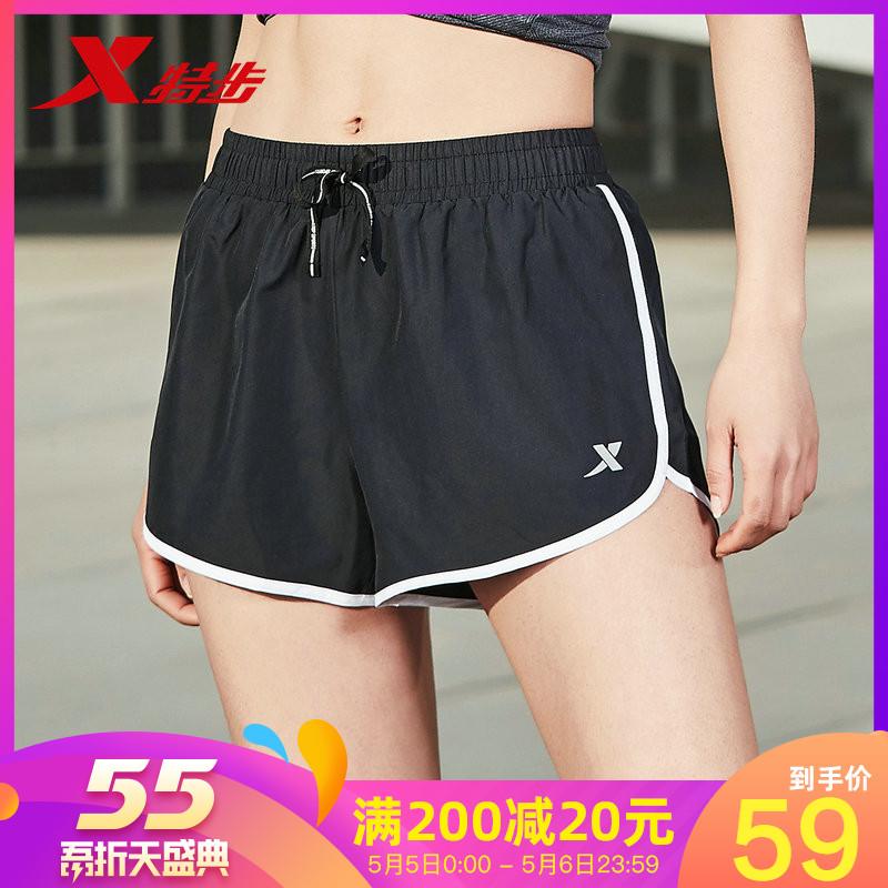 特步运动短裤女2019夏季新款运动装跑步健身女装透气梭织短裤女裤