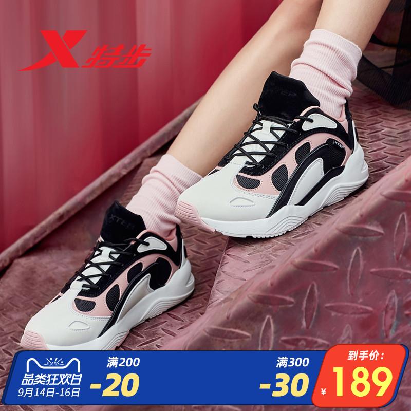 特步女鞋运动鞋女秋季2019新款老爹鞋女ins百搭休闲鞋跑步鞋学生