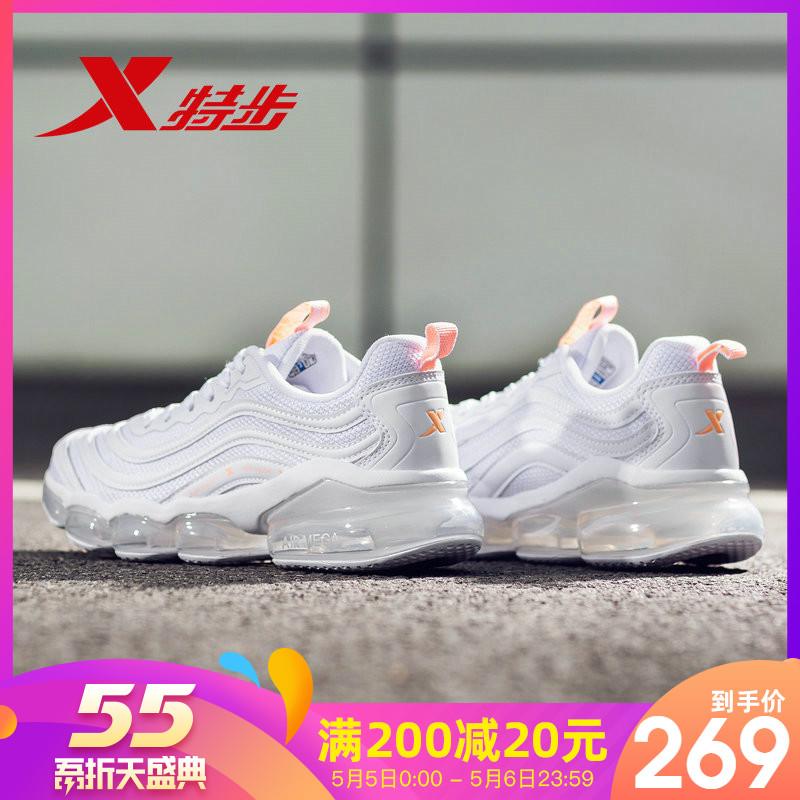 特步女鞋跑步鞋2019夏季新款减震全掌气垫跑鞋女网面透气白运动鞋