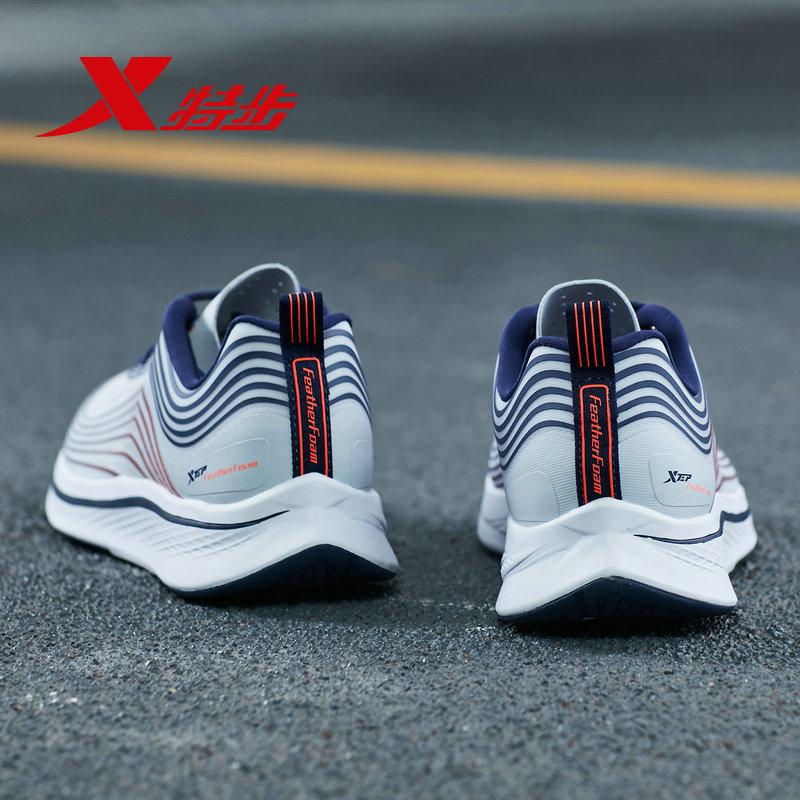 特步男鞋运动鞋2019夏季新款减震透气休闲跑步鞋网面防滑轻跑鞋男