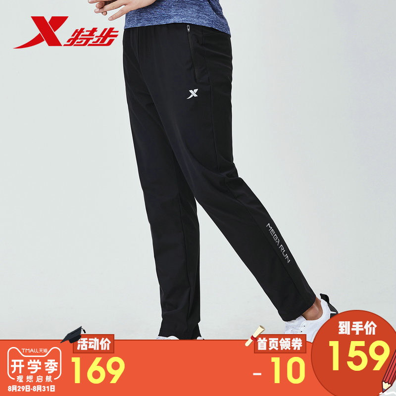 特步男裤针织裤2019秋季新款官网运动裤男跑步健身休闲针织长裤子