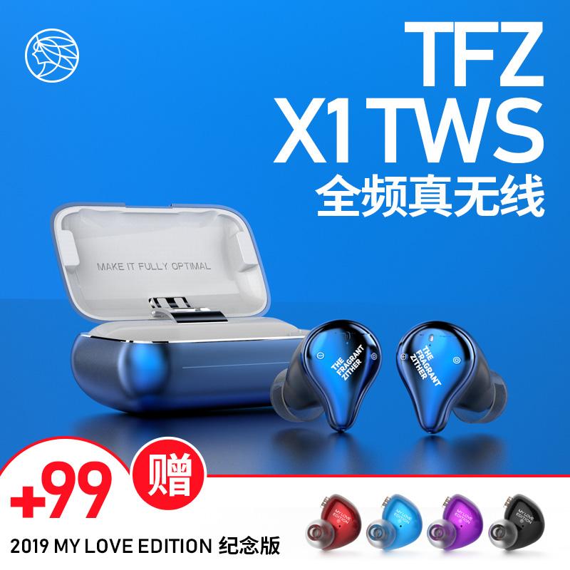 锦瑟香也 TFZ X1 真无线蓝牙耳机入耳式HIFI音乐耳机运动防水带唛
