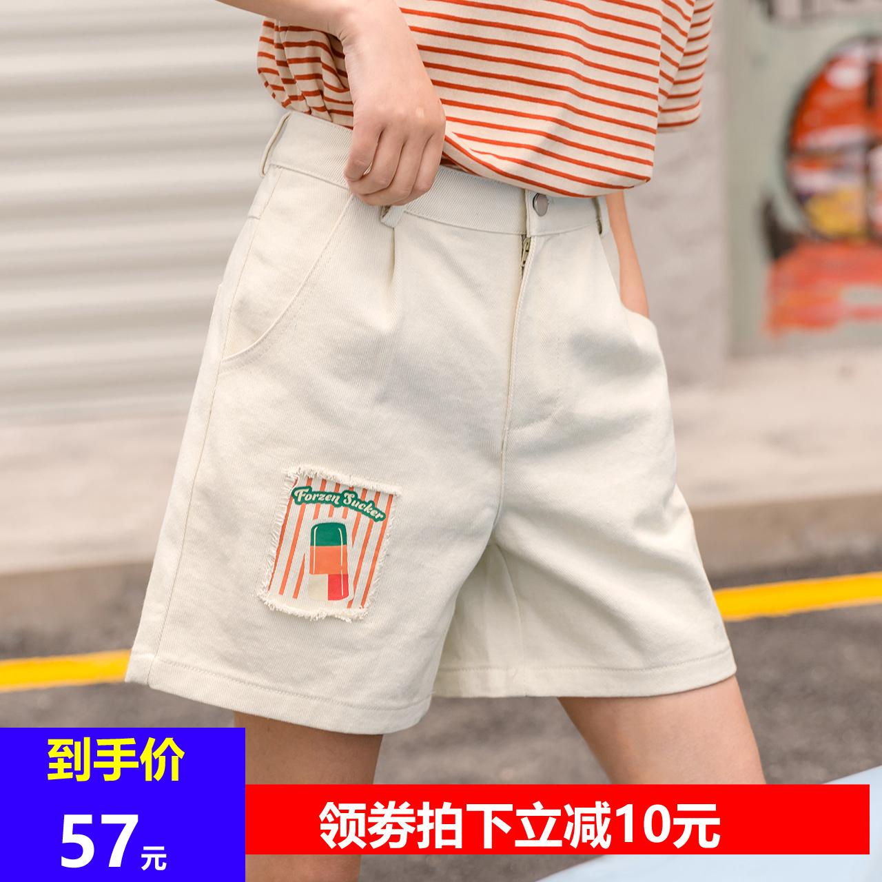尔给五分裤宽松bf风学生韩版原宿直筒裤子女夏2018新款休闲短裤