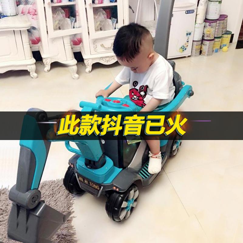 儿童电动挖掘机可坐可骑超大号遥控玩具充电男小孩钩挖土机工程车