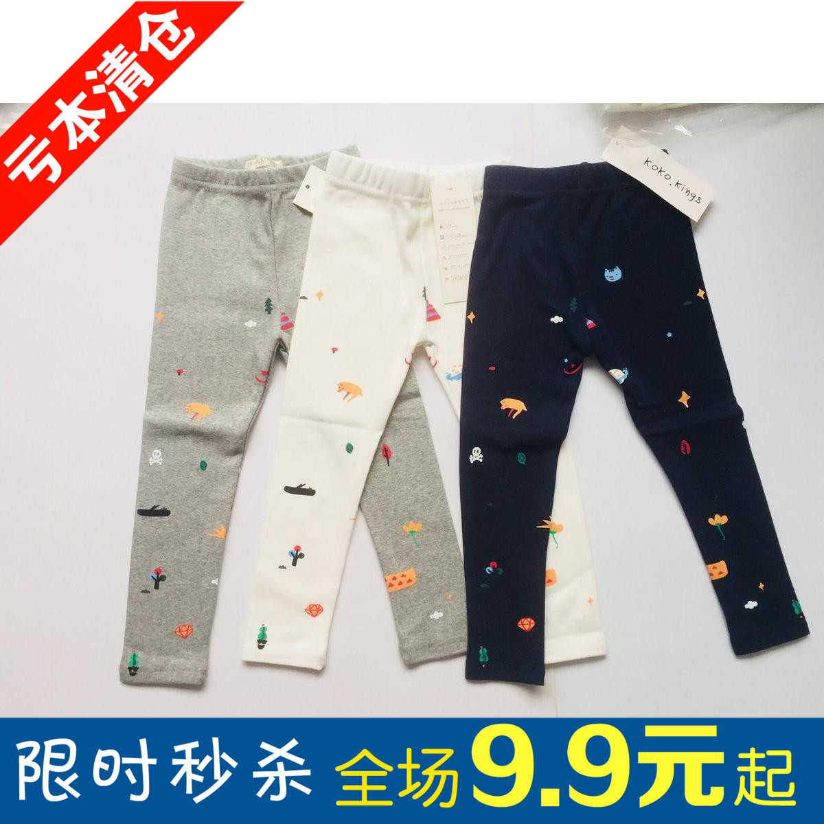 6号-印花打底裤【特价清仓, 不退不换】