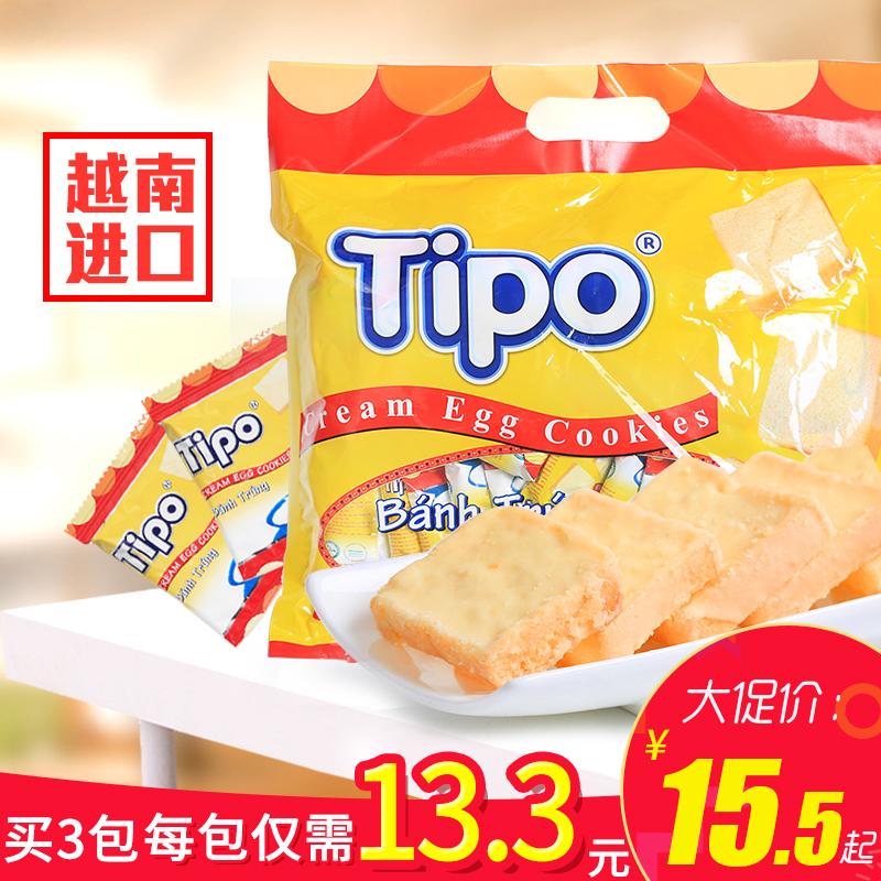 越南进口Tipo面包干300g散装饼干批发整箱面包片办公室零食品小吃