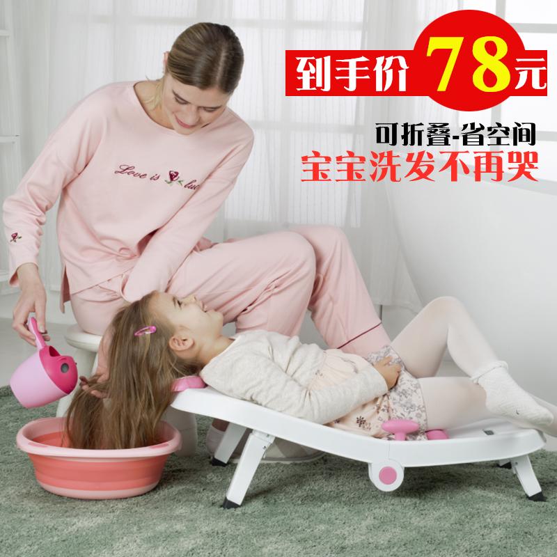 儿童洗头躺椅可折叠神器宝宝家用婴幼大号小孩坐躺防水洗发床凳子
