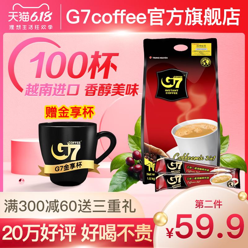 G7旗舰店 越南原装进口三合一速溶咖啡粉提神学生100条1600g正品
