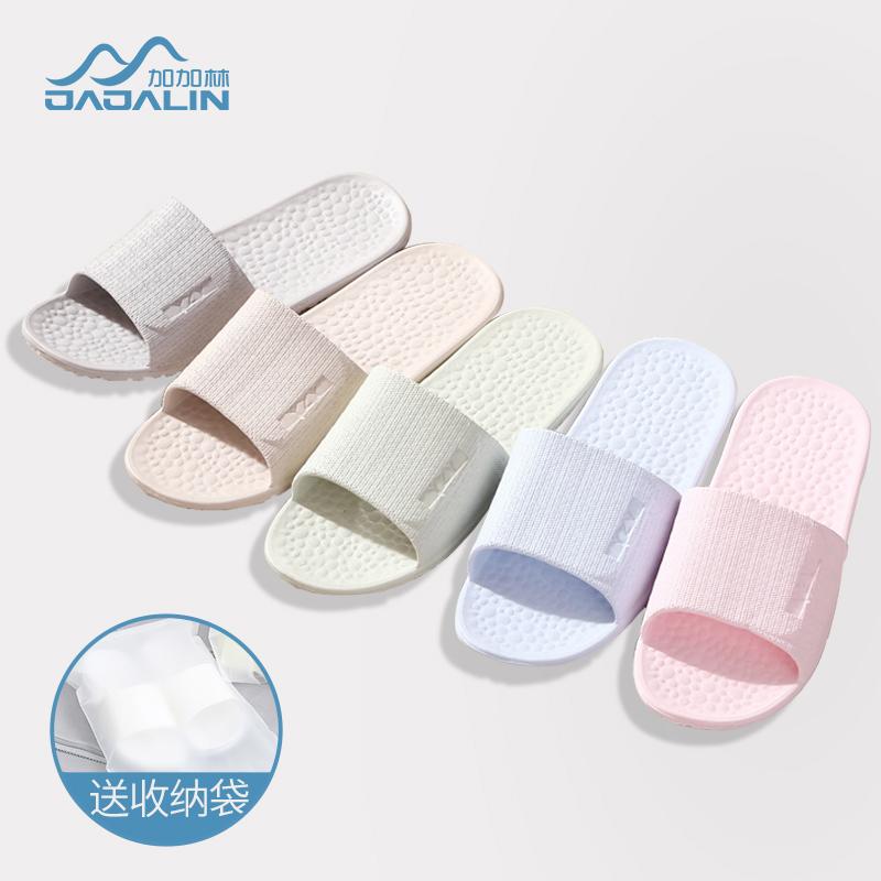 加加林拖鞋夏室内洗澡出差旅行便携可折叠软底情侣浴室男女拖鞋