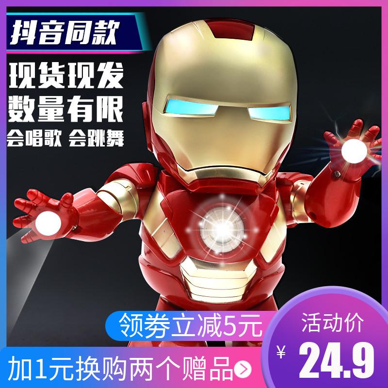 抖音同款发光玩具网红蹦迪会跳舞的钢铁侠走路跳舞机器人电动儿童