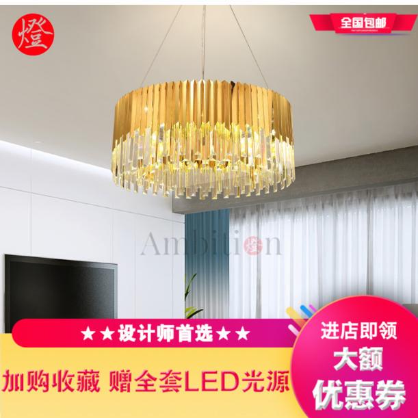 后现代客厅吊灯简约创意卧室水晶灯设计师样板房灯北欧轻奢餐厅灯-安必信创意灯馆