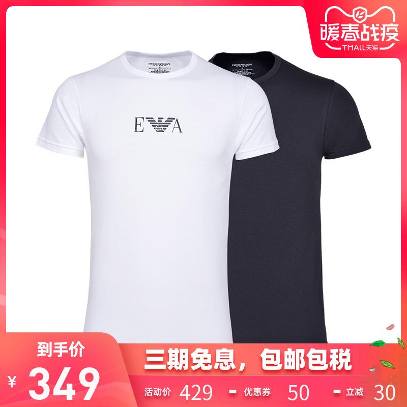 买1送1 Armani阿玛尼男装半袖体恤EA男士纯色打底衫圆领短袖T恤男