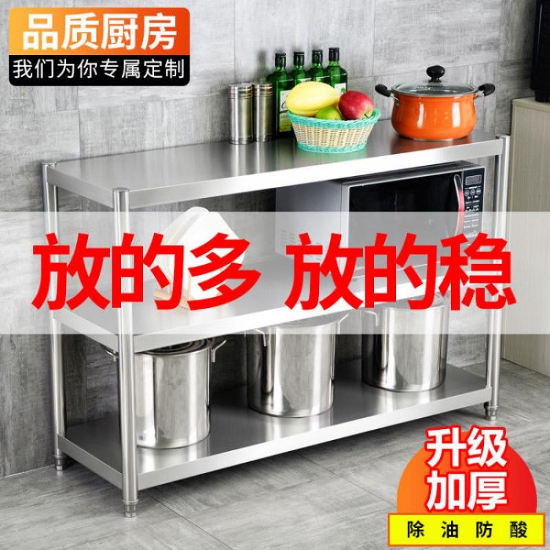 新款厨房置物落地三层烤箱架储物架多层锅架收纳架不锈钢微波炉架