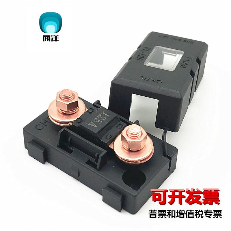 大功率电瓶保险叉栓保险片保险盒慢熔保险丝40A-50A-60A-80A-100A