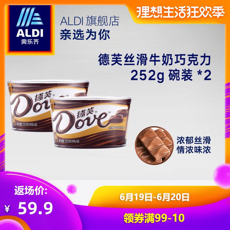 ALDI奥乐齐 Dove德芙香浓黑巧/丝滑牛奶巧克力252g*2盒 甜蜜零食