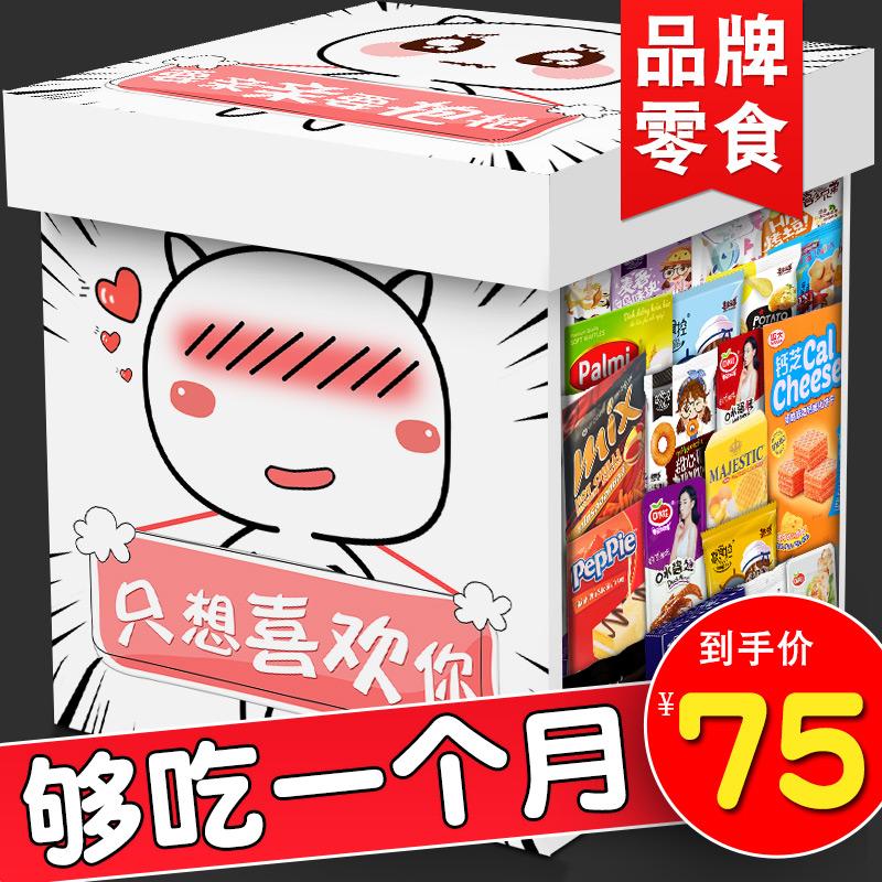 进口零食大礼包送男女生散装一箱整箱混装猪饲料网红小吃休闲食品
