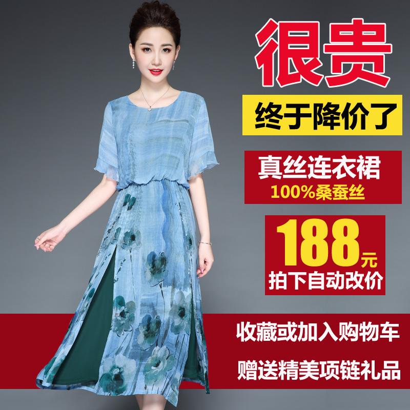 2019新款杭州真丝连衣裙女夏中长款大牌宽松妈妈装裙子重磅桑蚕丝