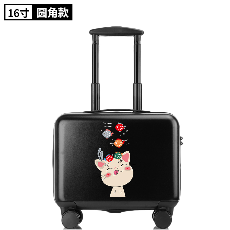 Bekelly children's lever box cartoon male and child travel box Wanxiang female 16 inch baby suitcase password box