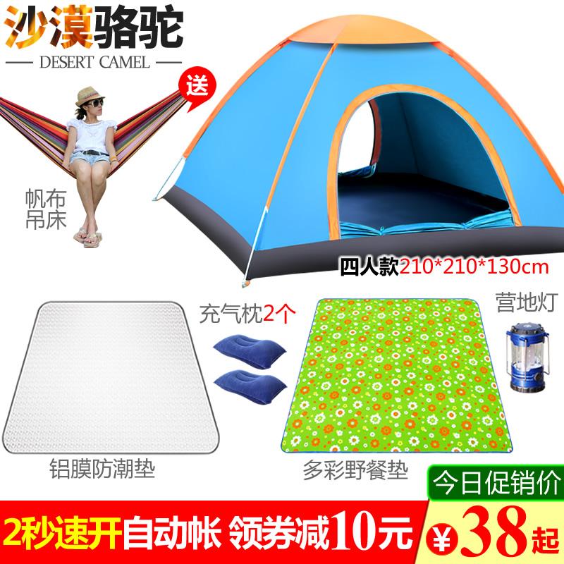 沙漠骆驼 帐篷户外双人3-4人野外野营超轻便加厚防雨单人露营账蓬