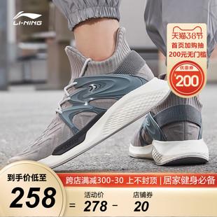 李宁休闲鞋男鞋新款一体织透气轻便袜子鞋男士低帮运动鞋男