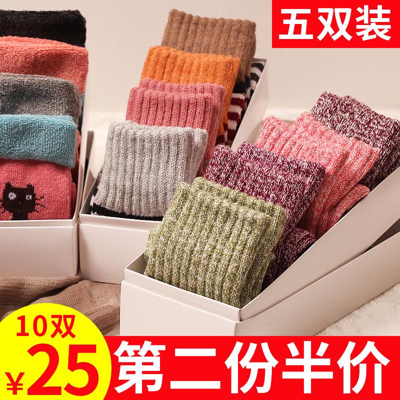 冬季加绒加厚韩版学院风保暖毛巾羊毛线袜子女秋冬款中筒袜纯棉袜