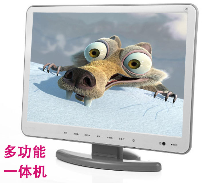 飞利浦18寸移动DVD便携式EVD多功能电视机电脑显示屏学习机一体机