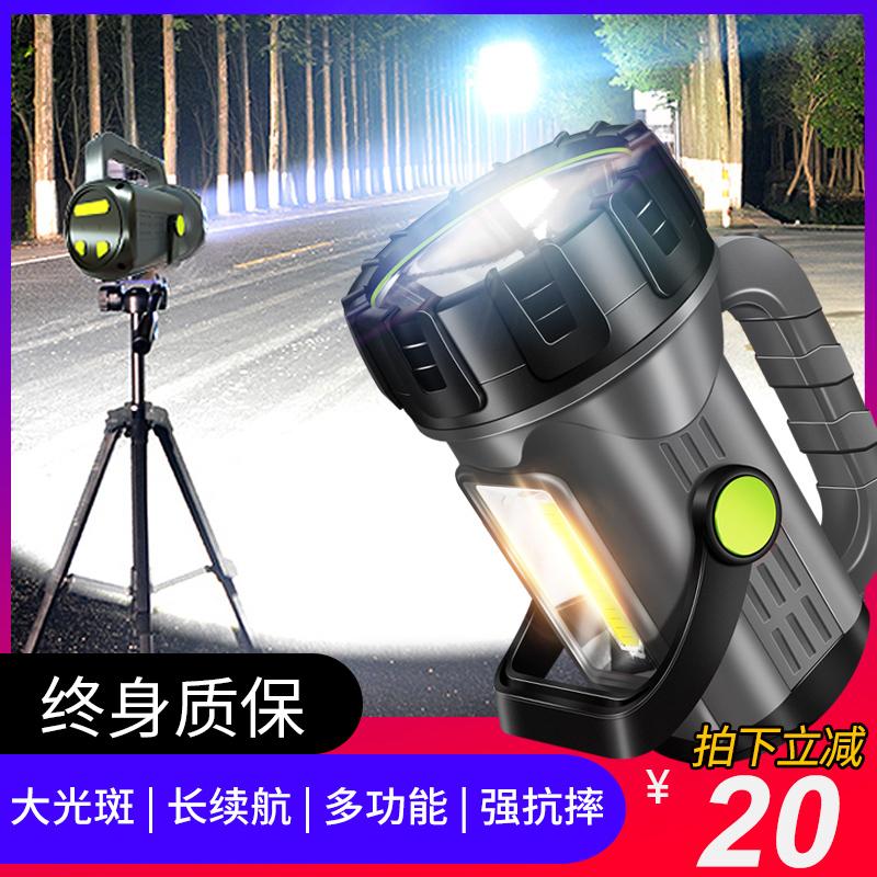 led强光手电筒充电灯超亮远射户外家用5000大功率氙气手提探照灯w