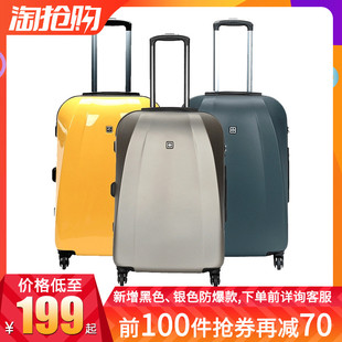 防爆拉链SUISSEWIN拉杆箱万向轮20寸登机行李箱女男24寸PC旅行箱