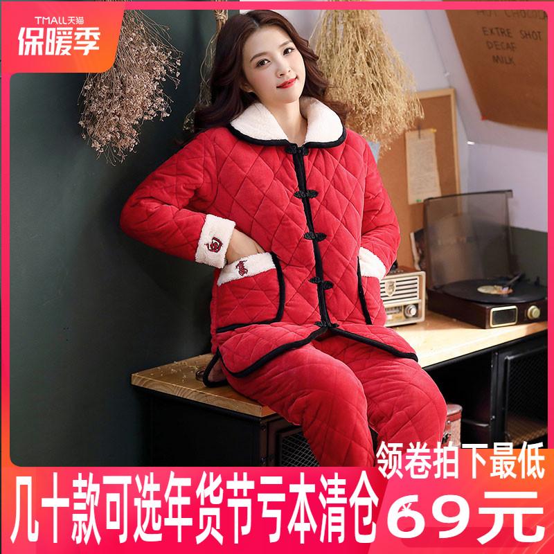 睡衣女冬季三层加厚保暖珊瑚绒夹棉女士秋冬法兰绒棉袄家居服套装