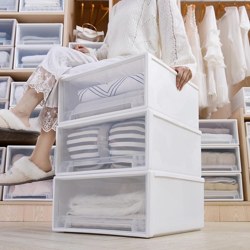 巧乐收纳箱抽屉式衣柜衣服塑料透明整理箱神器储物柜子衣物收纳盒