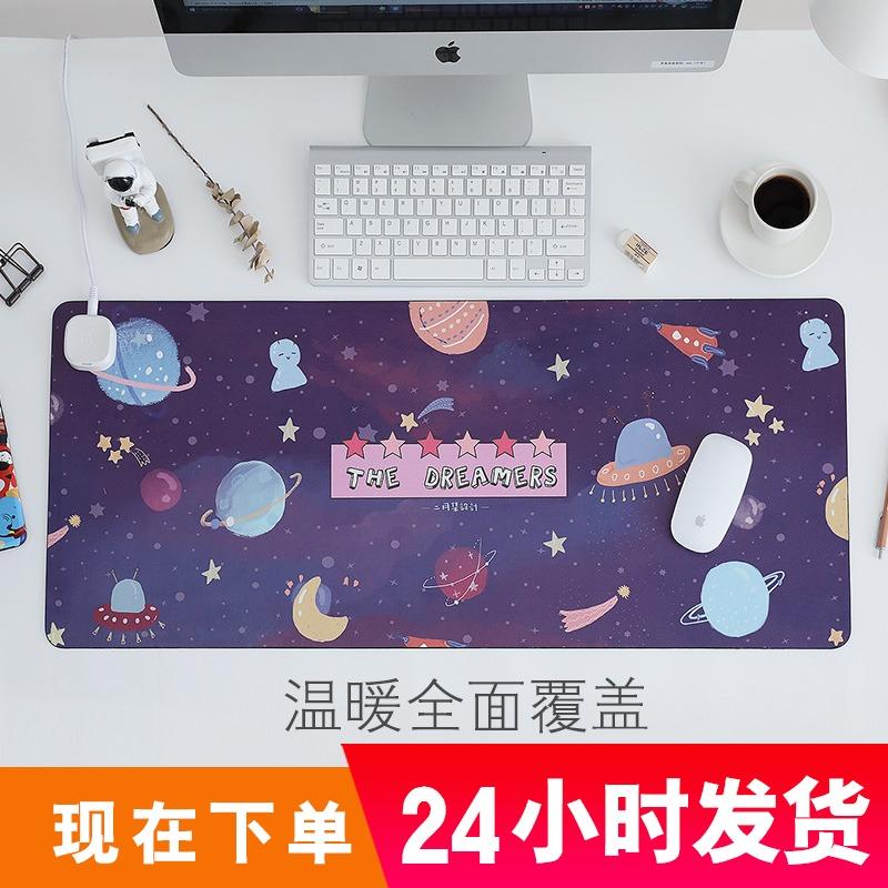 超大书桌加热暖桌垫 电脑键盘桌面发热暖手鼠标垫电热板桌上暖垫