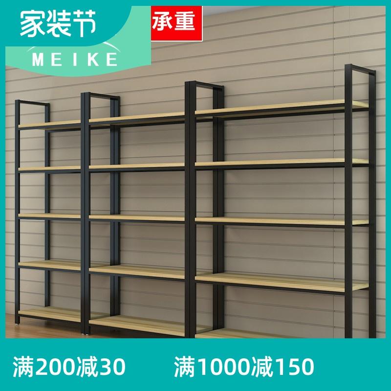 货架置物架家用铁架子多层仓储货柜可拆卸简易超市展示架自由组合