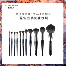 My destiny/Mittis Small Ink Blue Makeup Brush Set Full Set of Flowering Makeup Brush Beauty Tool Brushes