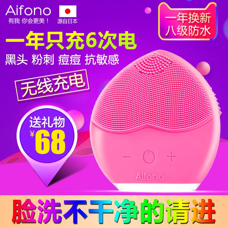 日本无线充电硅胶洁面仪毛孔清洁器洗脸神器去黑头导出电动洗脸仪