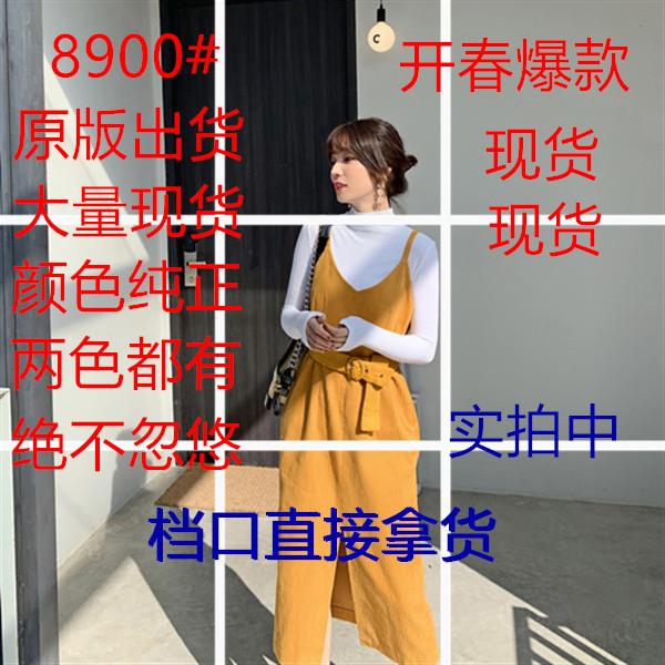 法儿家2020年新款女装春季新年战裙过年衣服秋冬拜年套装背带裙子 -