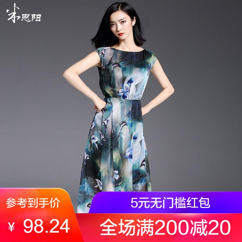 米思阳清仓轻虹夏装新品优雅复古印花连衣裙雪
