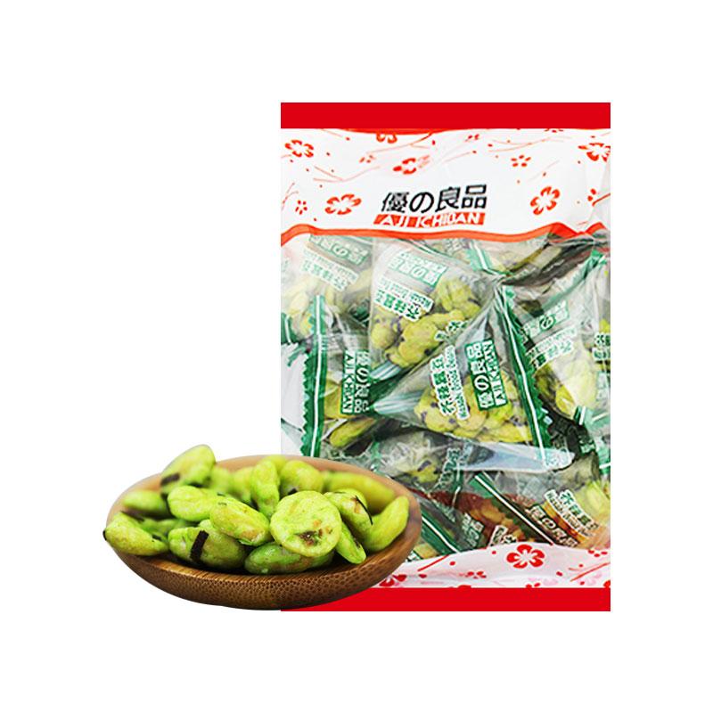 优之良品 小包芥辣蚕豆 200克/袋  兰花豆 坚果炒货