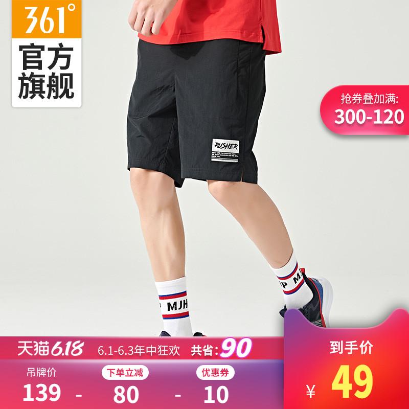 361运动短裤男宽松透气春夏五分裤子361度跑步健身运动裤男中裤潮