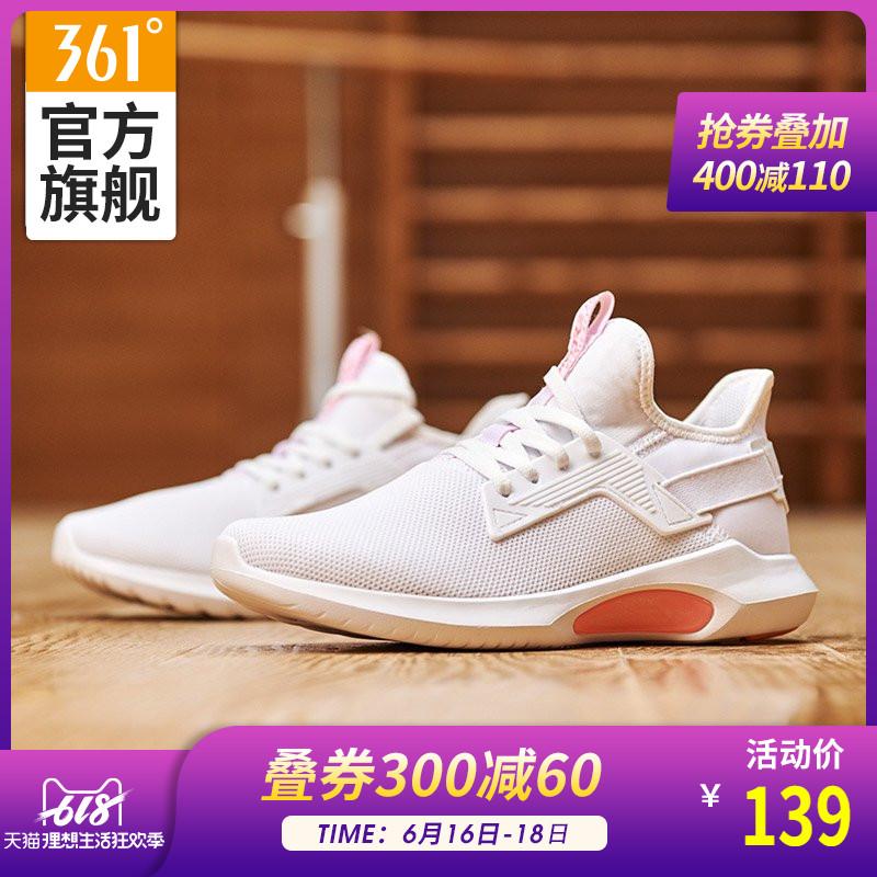 361女鞋运动鞋2019夏季新款网面透气休闲鞋女白色百搭轻便鞋子