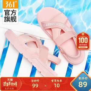 361 sneakers women 2019 summer new breathable non-slip beach slippers elastic band pink casual shoes sandals