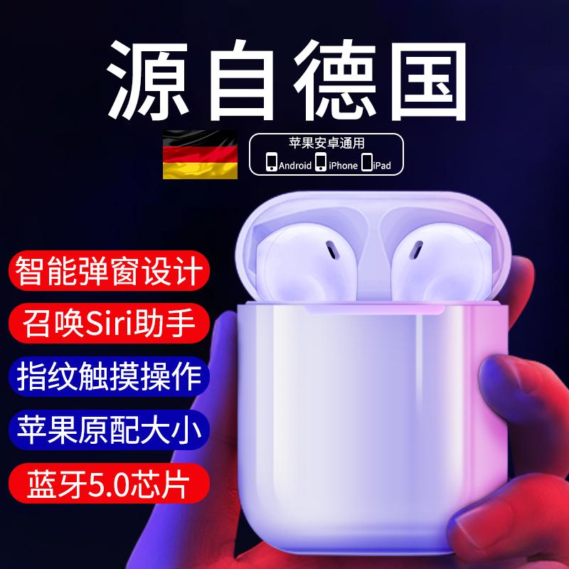 无线蓝牙耳机iphone7迷你超小跑步运动双耳入耳式苹果8Xr安卓通用